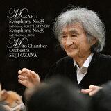 モーツァルト:交響曲第35番「ハフナー」&第39番 [ 小澤征爾&水戸室内管弦楽団 ]