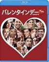 バレンタインデー【Blu-ray】 [ ジェシカ・アルバ ]...