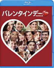 バレンタインデー【Blu-ray】