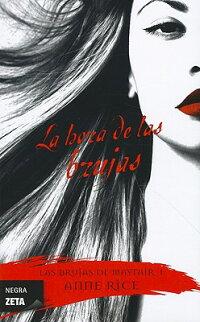 La_Hora_de_las_Brujas_��_The_Wi