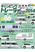 �����ԥȥ졼�顼fan��2014��
