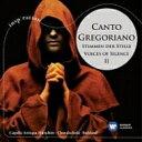 【輸入盤】グレゴリオ聖歌集2 ルーラント&カペラ・アンティクァ・ミュンヘン [ Gregorian Chant Classical ]