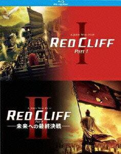 レッドクリフ Part1&2 ブルーレイツインパック【初回生産限定】【Blu-ray】 […...:book:13206593