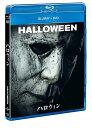 ハロウィン ブルーレイ+DVD【Blu-ray】 [ ジェイミー・リー・カーティス ]