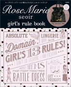 RoseMarie seoir girl's rule bo