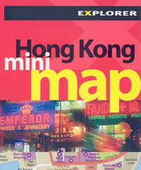 Hong_Kong_Mini_Map