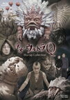 ネオ・ウルトラQ Blu-ray Collection【Blu-ray】 [ 田辺誠一 ]
