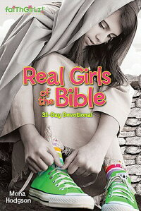 Real_Girls_of_the_Bible��_A_Dev
