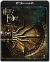 ハリー・ポッターと秘密の部屋 <4K ULTRA HD&ブルーレイセット>(3枚組)【4K ULTRA HD】 [ ダニエル・ラドクリフ ]
