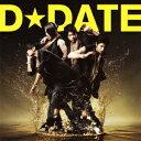 1st DATE [ D☆DATE ]