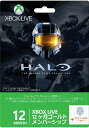 Xbox Live 12ヶ月ゴールド メンバーシップ『Halo: The Master Chief Collection』 バージョン