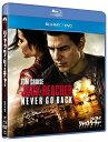 ジャック・リーチャー NEVER GO BACK ブルーレイ+DVDセット【Blu-ray】 [ ダニカ・ヤロシュ ]