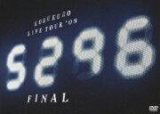 """LIVE TOUR '08 """"5296"""" FINAL"""