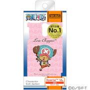 SOL21用ワンピース・ソフトジャケット/チョッパー