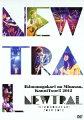 いきものがかりの みなさん、こんにつあー!! 2012 〜NEWTRAL〜