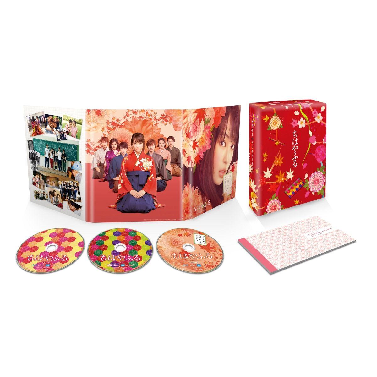 ちはやふる -上の句ー 豪華版 Blu-ray&DVD セット(特典Blu-ray付 3 …...:book:18098238