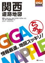 でっか字関西道路地図 (GIGA Mapple)
