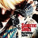 SADISTIC SMILE [ Morishige,Jui...
