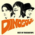 DINOSOUL -BEST OF TRICERATOPS-(CD+DVD)