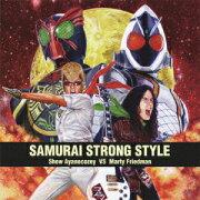SAMURAI STRONG STYLE(CD+DVD)