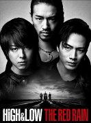 HiGH & LOW THE RED RAIN(豪華盤)【Blu-ray】