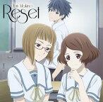Reset=サクラダリセット・バージョン (初回限定盤A CD+DVD) [ 牧野由依 ]