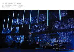 "<strong>斉藤壮馬</strong> 1st Live ""quantum stranger(s)""【Blu-ray】 [ <strong>斉藤壮馬</strong> ]"