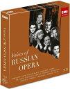 古典 - 【輸入盤】ヴォイセズ・オブ・ロシアン・オペラ〜クリストフ、ポップ、シャリアピン、ヴィシネフスカヤ、ゲッダ、他(5CD) [ Opera Arias Classical ]