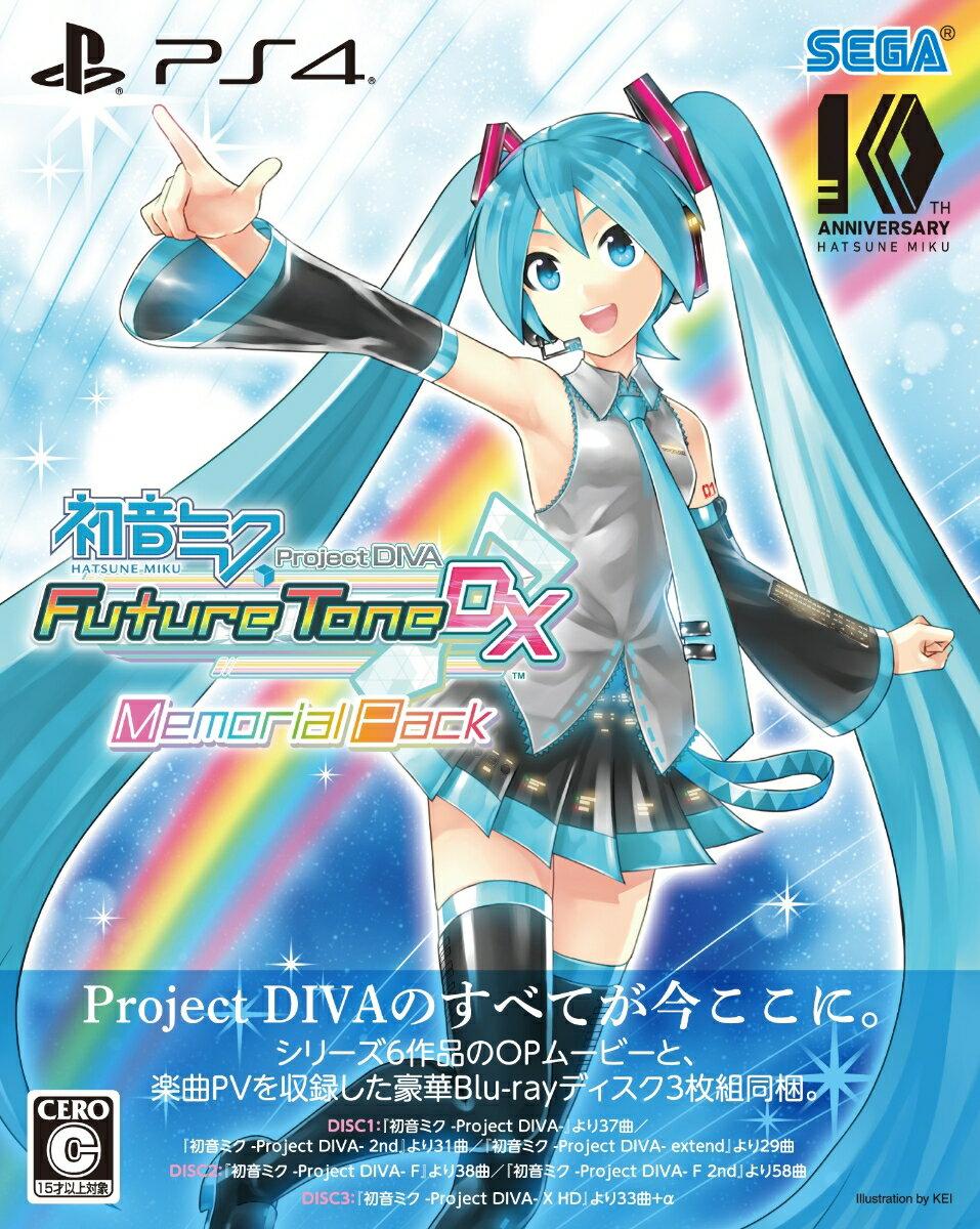 初音ミク Project DIVA Future Tone DX メモリアルパック
