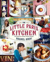 LITTLE PARIS KITCHEN,THE(H) [ RACHEL KHOO ]