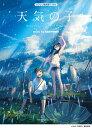 ウクレレ弾き語り mini 『天気の子』 music by RADWIMPS