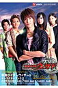 仮面ライダーウィザードキャラクターブック(2) The Last Magic (Tokyo news