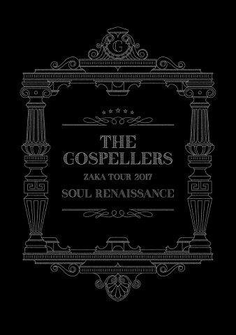 """ゴスペラーズ坂ツアー2017 """"Soul Renaissance"""" [ ゴスペラーズ ]"""