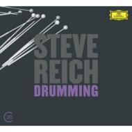 輸入盤ドラミング、6台のピアノ、マレット楽器、声、オルガンのための音楽ライヒと音楽家たち(2CD)[