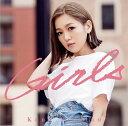 Girls (初回限定盤 CD+DVD)...