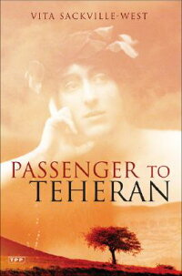 Passenger_to_Teheran