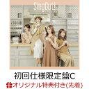 【楽天ブックス限定先着特典】Sing Out! (初回仕様限定盤 CD+Blu-ray Type-C) (ポストカード(Type B絵柄)付き) [ 乃木坂46 ]