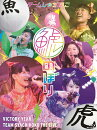 �ϤΤܤ� at ��ĥ��å����٥�ȥۡ���(�̾���)��Blu-ray��