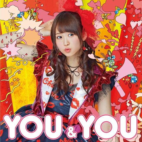 YOU&YOU [ 芹澤優 ]