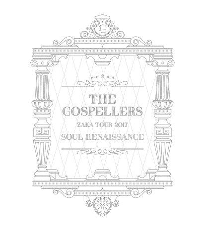 """ゴスペラーズ坂ツアー2017 """"Soul Renaissance""""【Blu-ray】 [ ゴスペラーズ ]"""