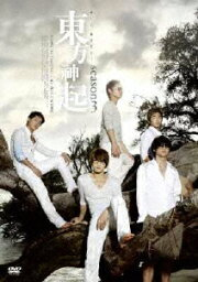 All About <strong>東方神起</strong> Season 3 [ <strong>東方神起</strong> ]
