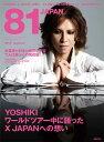 81 JAPAN(2014 summer)