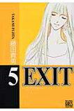 EXIT(5) [ 藤田貴美 ]