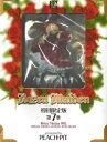 【予約】 Rozen maiden(7)初回限定版