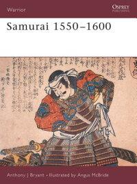 Samurai_1550-1600