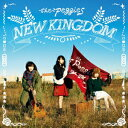 NEW KINGDOM [ the peggies ]