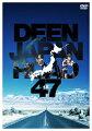 DEEN JAPAN ROAD 47 〜絆〜