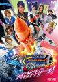 仮面ライダーフォーゼ THE MOVIE みんなで宇宙キターッ!のメイキングキターッ!
