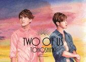 【先着特典】Two of Us (オリジナル絵葉書付き)