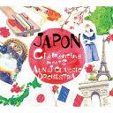 JAPON [ クレモンティーヌ meets AUN Jクラシック・オーケストラ ]